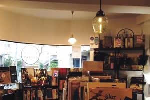 kamakura-tetsugaku-cafe